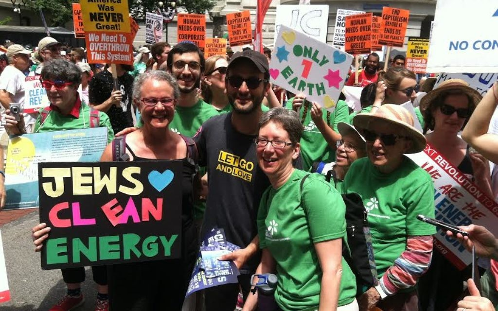 Illustrative:  JCAN-NYC activists at the March for Clean Energy in Philadelphia in 2016. (Courtesy/ Michael Brochstein)