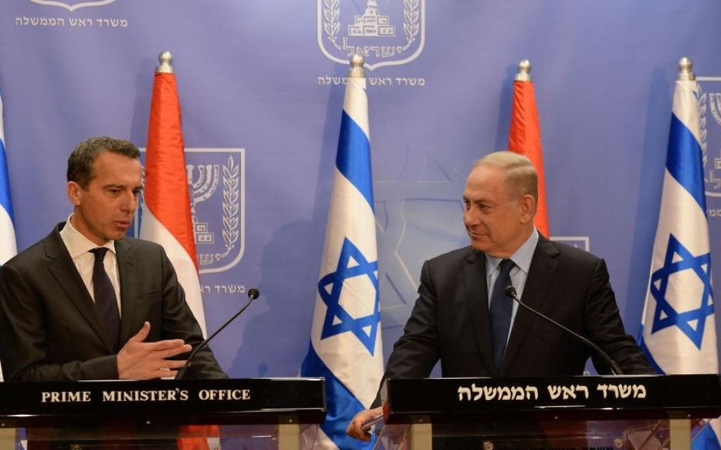 Prime Minister Benjamin Netanyahu at a joint press conference with Austrian Chancellor Christian Kern at the Prime Minister's Office in Jerusalem on Tuesday, 25 April 2017. (Haim Zach/GPO)