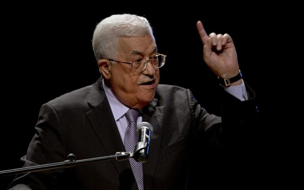 Palestinian Authority President Mahmoud Abbas speaks during a conference in the West Bank city of Bethlehem, October 1, 2016. (AP/Majdi Mohammed)