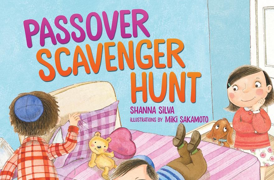 'Passover Scavenger Hunt' (Kar-Ben/via JTA)