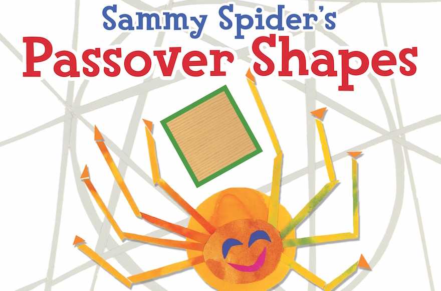 'Sammy Spider's Passover Shapes' (Kar-Ben/via JTA)