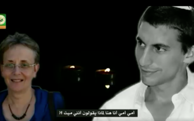 Image from Hamas music video released April 20, 2017, in which they claim killed soldiers Oron Shaul and Hadar Goldin are living captives in Gaza.