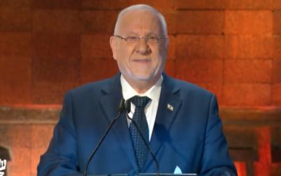 President Reuven Rivlin speaks during a ceremony held at the Yad Vashem Holocaust Memorial Museum in Jerusalem, on Holocaust Remembrance Day on April 23, 2017. (Yad Vashem screenshot)