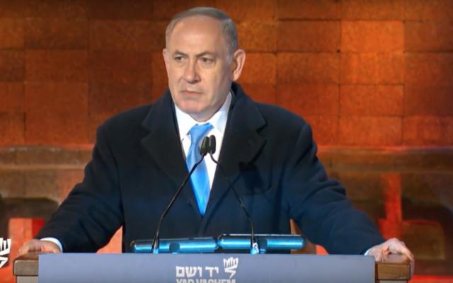 Prime Minister Benjamin Netanyahu speaks at Holocaust Remembrance Day ceremony, April 23, 2017 (Yad Vashem screenshot)