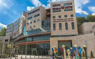 The new Shalva National Center building in Jerusalem, dedicated to assisting children with disabilities. (Courtesy)
