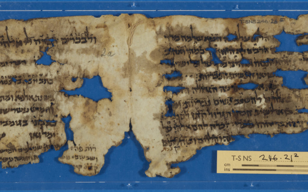 The oldest dated medieval Hebrew manuscript, from Iran at the beginning of the 10th century, part of the Discarded History: The Genizah of Medieval Cairo exhibit on display from April 27, 2017 (Cambridge University)