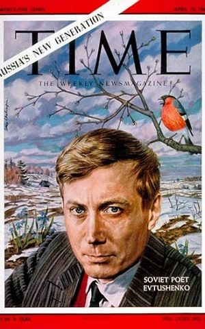 Yevgeny Yevtushenko on the cover of Time Magazine in 1962 (Public domain)