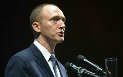 Carter Page, then adviser to US Republican presidential candidate Donald Trump, speaks at the graduation ceremony for the New Economic School in Moscow, Russia, July 8, 2016. (AP Photo/Pavel Golovkin, File)
