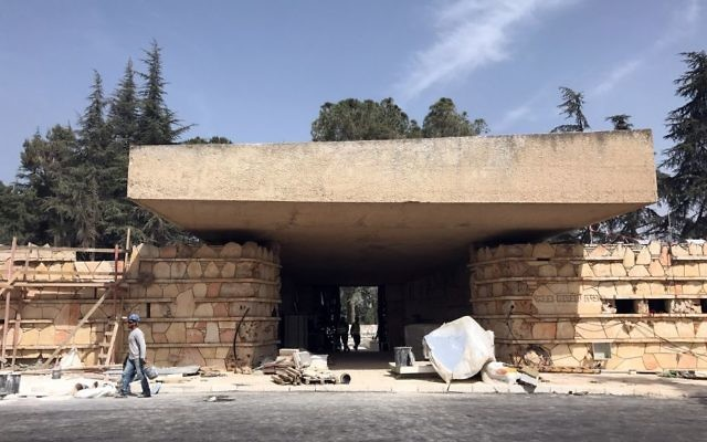 The entrance to the Remembrance Hall, located at the Mount Herzl national cemetery, April 27, 2017. (Luke Tress/Times of Israel)