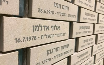The names on the bricks are arranged by date of death, regardless of the soldier's rank or unit, April 27, 2017. (Luke Tress/Times of Israel)