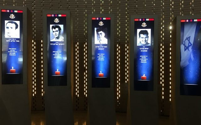 Screens will display the photos and information of individual soldiers on the day of the year they were killed, April 27, 2017. (Luke Tress/Times of Israel)
