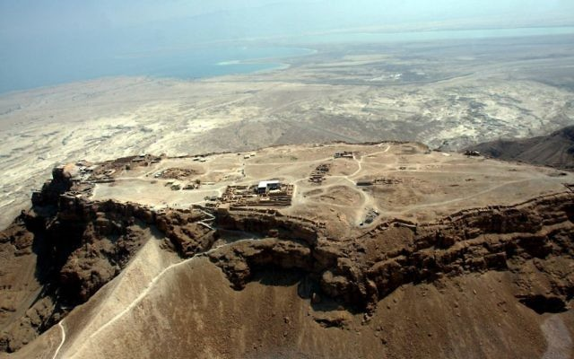 An aerial view of the Masada Mountain in the desert near the Dead Sea, September 8, 2008. (Edi Israel/Flash90)