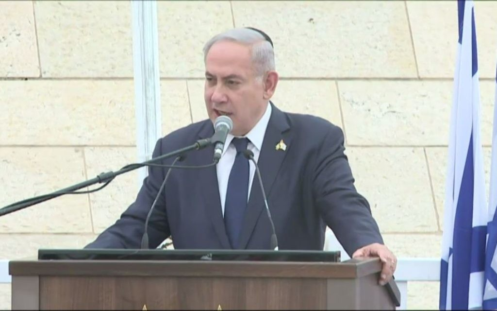 Prime Minister Benjamin Netanyahu speaks at a ceremony in Jerusalem at the Yad LeBanim building on Memorial Day on April 30, 2017. (screen capture: Ynet)