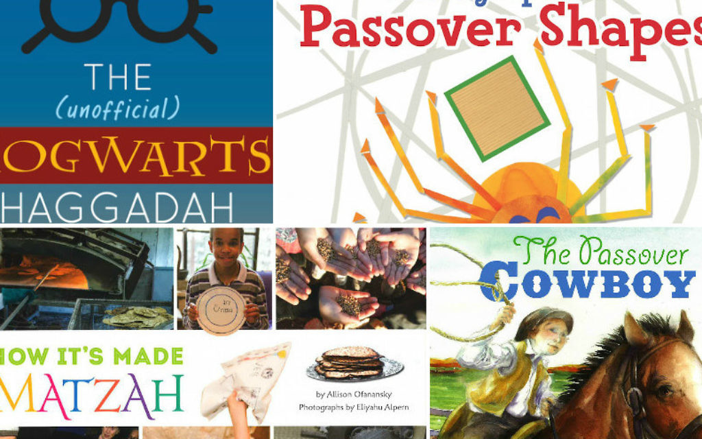 From top left: 'The (unofficial) Hogwarts Haggadah' (Moshe Rosenberg); 'Sammy Spider's Passover Shapes' (Kar-Ben); 'Passover Cowboy' (Apples and Honey Press); 'How It's Made: Matzah' (Apples and Honey Press) (All photos via JTA)