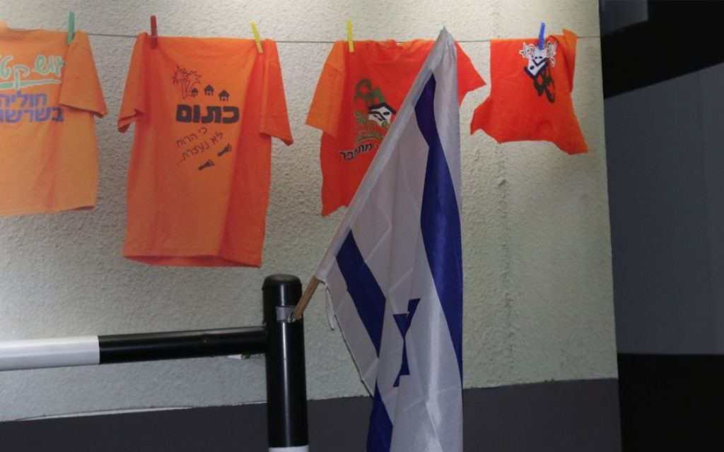 Shirts worn by demonstrators opposing the disengagement plan from Gaza. (Shmuel Bar-Am)