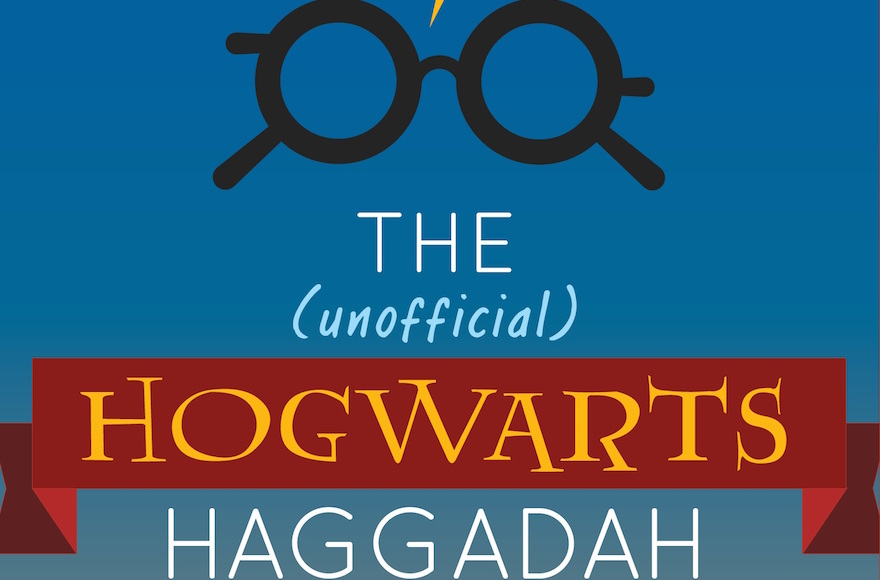 'The (unofficial) Hogwarts Haggadah' (Moshe Rosenberg/via JTA)