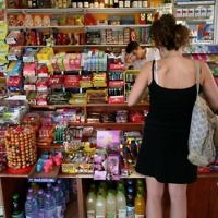 Illustrative: A Tel Aviv convenience store,  July 30, 2008. (Moshe Shai/Flash90/File)