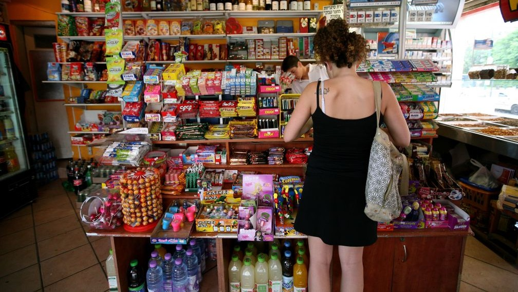 Illustrative picture of a Tel Aviv convenience store, July 30, 2008. (Moshe Shai/Flash90.