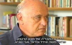 Haaretz op ed writer Yossi Klein (Screen capture Channel 2)