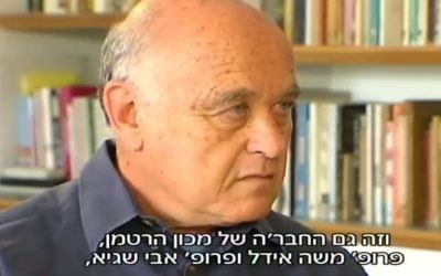 Haaretz op ed writer Yossi Klein (Screen capture Channel 2)