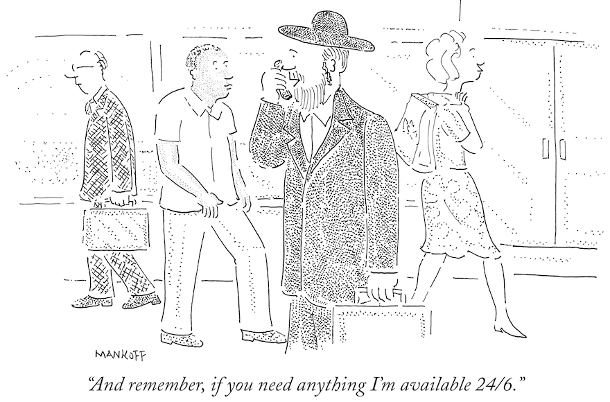 (Robert Mankoff/The New Yorker Collection/The Cartoon Bank, via JTA)