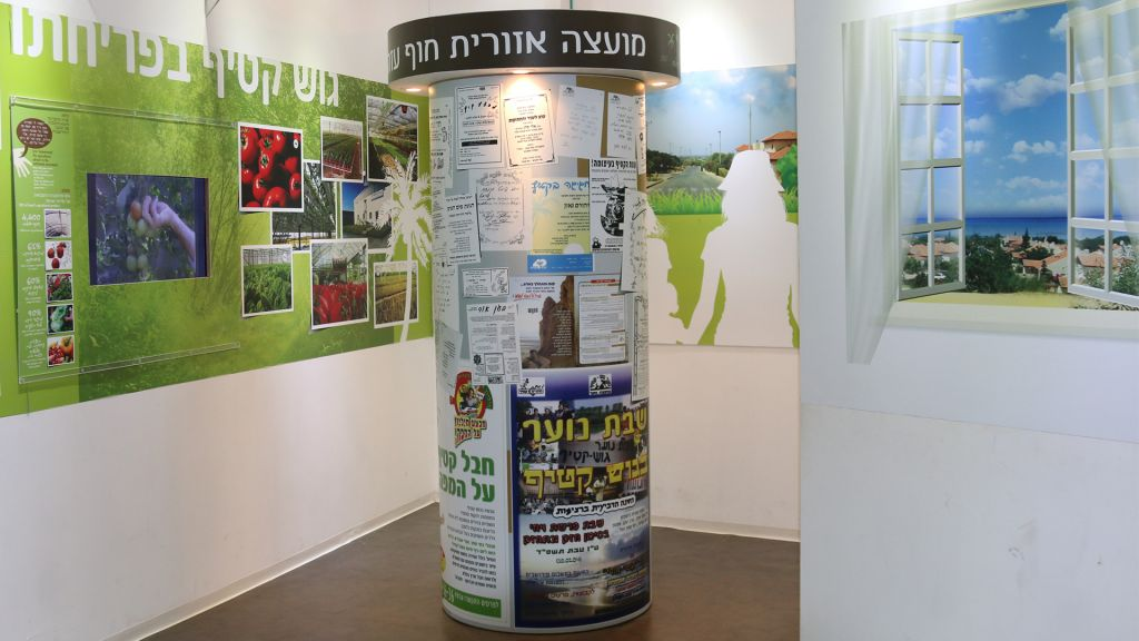 An exhibit in the Nitzan visitors center. (Shmuel Bar-Am)