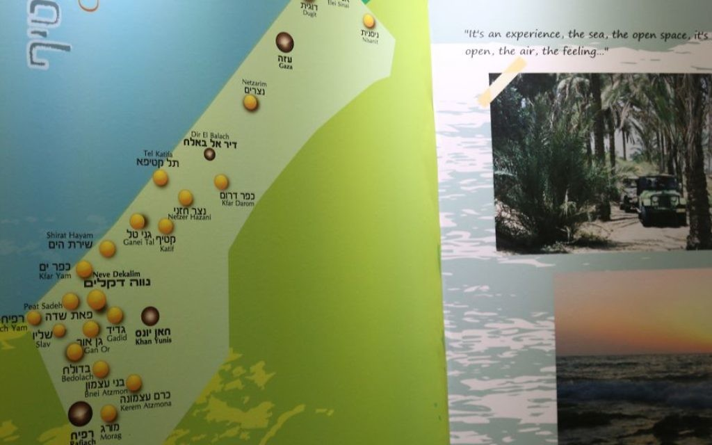 An exhibit in the Nitzan Visitors Center displays the settlements that made up Gush Katif before disengagement in 2005. (Shmuel Bar-Am)