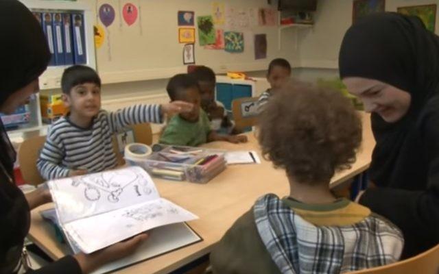 The Al-Azhar Primary School in a suburb of Stockholm, Sweden. (YouTube screenshot)