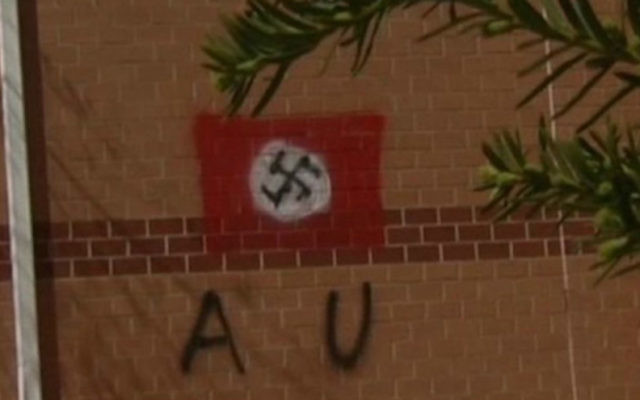 A swastika daubed on the Jewish community center in northern Virginia, April 11, 2017. (Screenshot from NBC Washington via JTA)