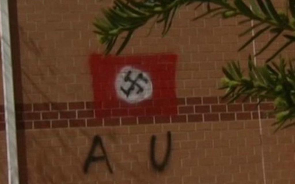 The swastika daubed on the Jewish Community Center in northern Virginia, April 11, 2017. (Screenshot from NBC Washington via JTA)