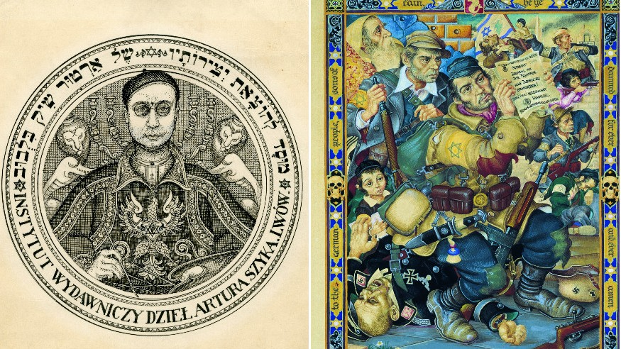 "Self-portrait (ca. 1932-1933), left, and ""My People: Samson in the Ghetto (The Battle of the Warsaw Ghetto)"" (1945), by Arthur Szyk. (The Magnes Collection of Jewish Art and Life, University of California, Berkeley)"