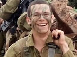 IDF Sgt. Elhai Teharlev. (IDF spokesperson)