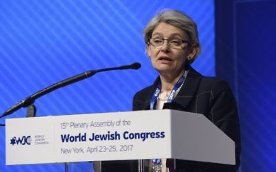 UNESCO Director General Irina Bokova addresses the World Jewish Congress' 15th Plenary Assembly in New York on April 24, 2017. (Shahar Azran)
