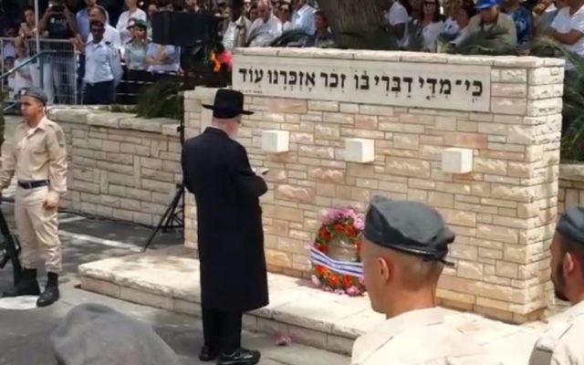In quiet revolution, ultra-Orthodox mark Memorial Day ...