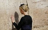 Ivanka Trump, the daughter of US President Donald Trump, visits the Western Wall, the holiest site where Jews can pray, in Jerusalem's Old City on May 22, 2017. (AFP/Pool/Ronen Zvulun)