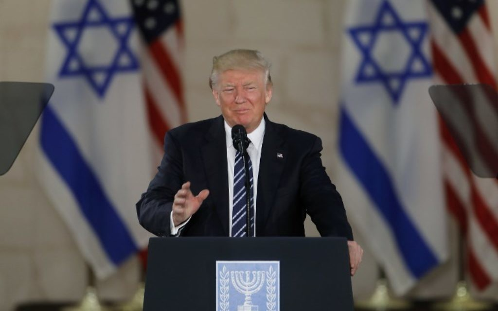 US President Donald Trump delivers a speech during a visit to the Israel Museum in Jerusalem on May 23, 2017. (AFP/Menahem Kahana)