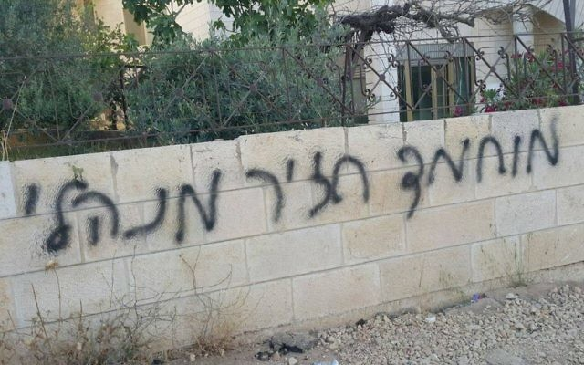 Graffiti reading 'Mohammed is an administrative pig' spray painted in East Jerusalem on May 9, 2017. (Ir Amim)