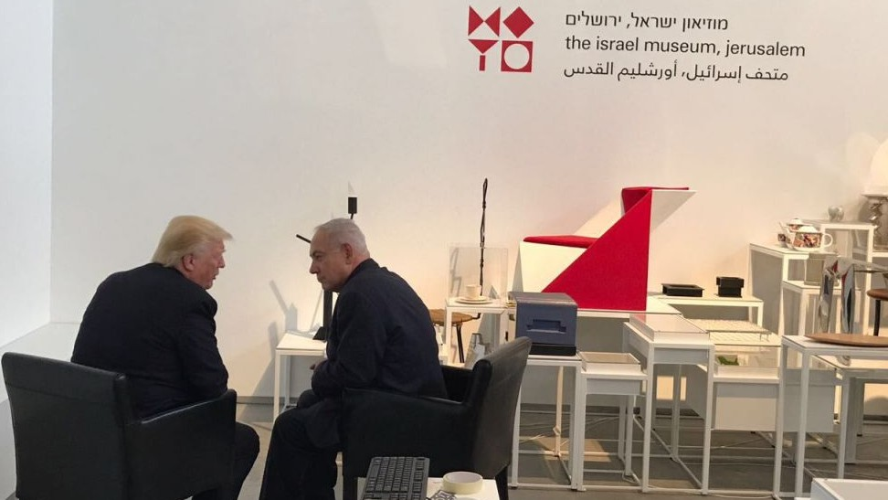 President Donald Trump and Prime Minister Benjamin Netanyahu speak at the Israel Museum in Jerusalem on May 23, 2017 (Courtesy)