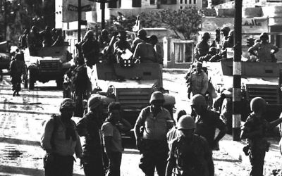File - In this June 7, 1967. file photo, Israeli troops enter Gaza City in the Gaza Strip during the Six-Day War. (AP Photo, File)