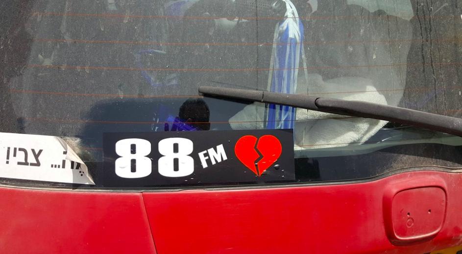 The bumper sticker of another heartbroken 88FM fan (Courtesy Mishmar 88)