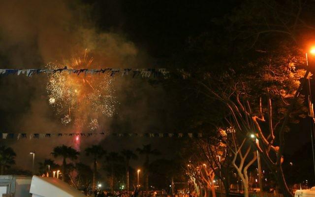 Israel Independence Day celebrations in Netanya, May 1, 2017. (Nimrod Glickman)