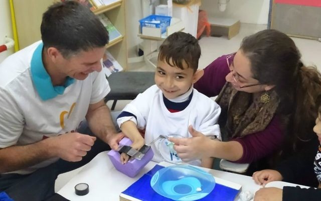 ALYN Hospital in Jerusalem develops techologies to help children overcome physical limitations (Courtesy)