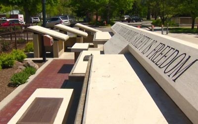 The Anne Frank Human Rights Memorial  in Boise, Idaho (screen capture: KTVB.com)