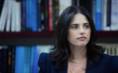 Justice Minister Ayelet Shaked attending the first meeting of the Israeli Judicial Selection Committee at the Ministry of Justice in Jerusalem, Aug. 9, 2015. (Yonatan Sindel/Flash90)