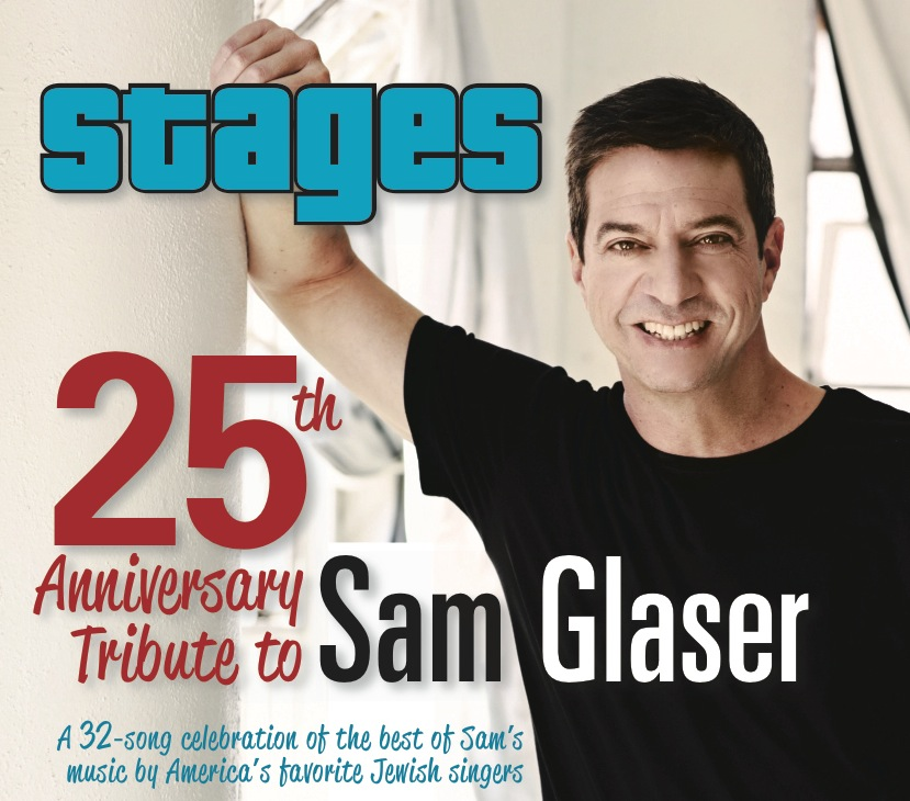 Cover of Sam Glaser's 25th anniversary tribute album, 'Stages.' (Courtesy)