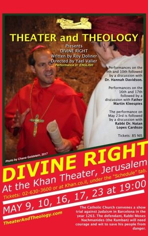 The poster from 'Divine Right,' the first production from Theater and Theology (Courtesy Theater and Theology)