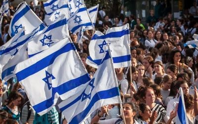 The flags parade -- shown here from 2012 -- hosted by the city of Jerusalem in honor of Jerusalem Day, and attended by thousands, isn't how all Jerusalemites want to celebrate Israel's victory in 1967 (Noam Moskowitz/Flash 90)