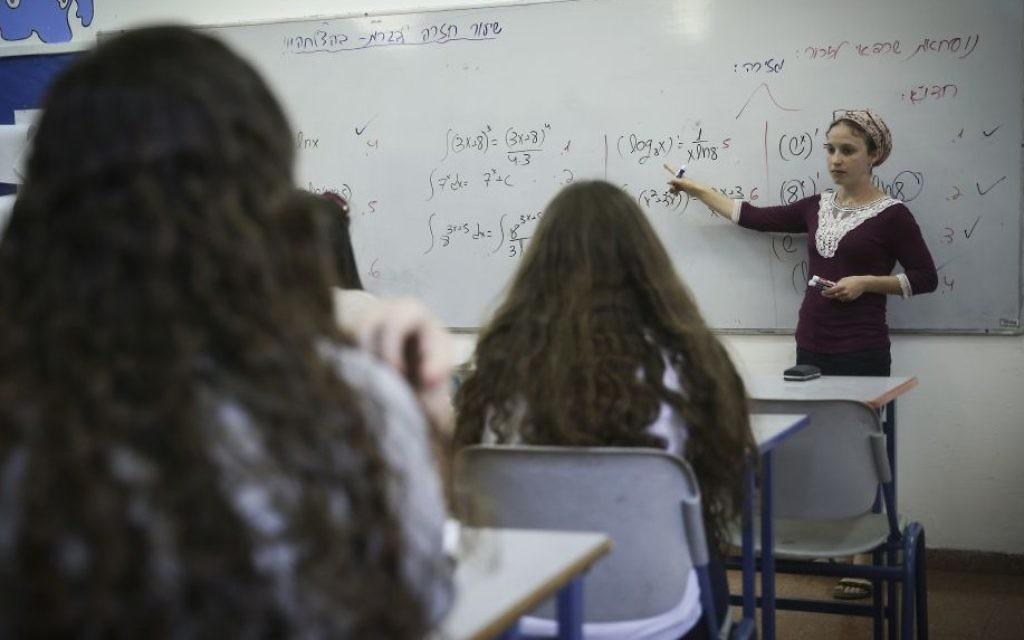 Illustrative: Israeli high school students in a classroom. (Hadas Parush/Flash90)