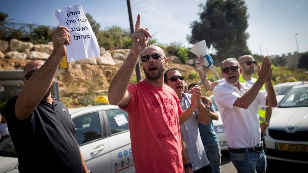Illustrative: Taxi drivers protest against a decision by the finance and transportation ministries to reduce taxi fares near the Finance Ministry in Jerusalem on November 14, 2016. (Yonatan Sindel/Flash90)