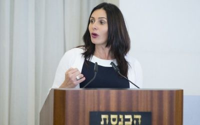 Minister of Culture Miri Regev speaks during a ceremony at the Knesset honoring the torch lighters of the 69th Independence Day state ceremony at Mount Herzl, April 26, 2017. (Yonatan Sindel/Flash90)